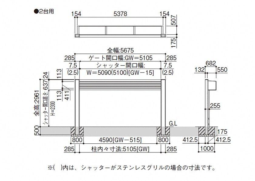 図面画像 A型 2台用 タウンゲートII 電動式 YKKAP