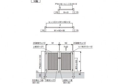 図面画像 門扉10型 たて粗格子 片開き シンプレオYKKAP