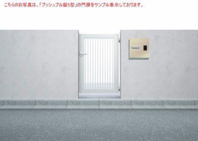 門扉10型 たて粗格子 片開き シンプレオYKKAP