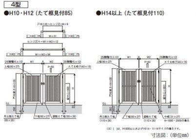 図面画像 門扉4型 縦太格子 片開き シンプレオYKKAP