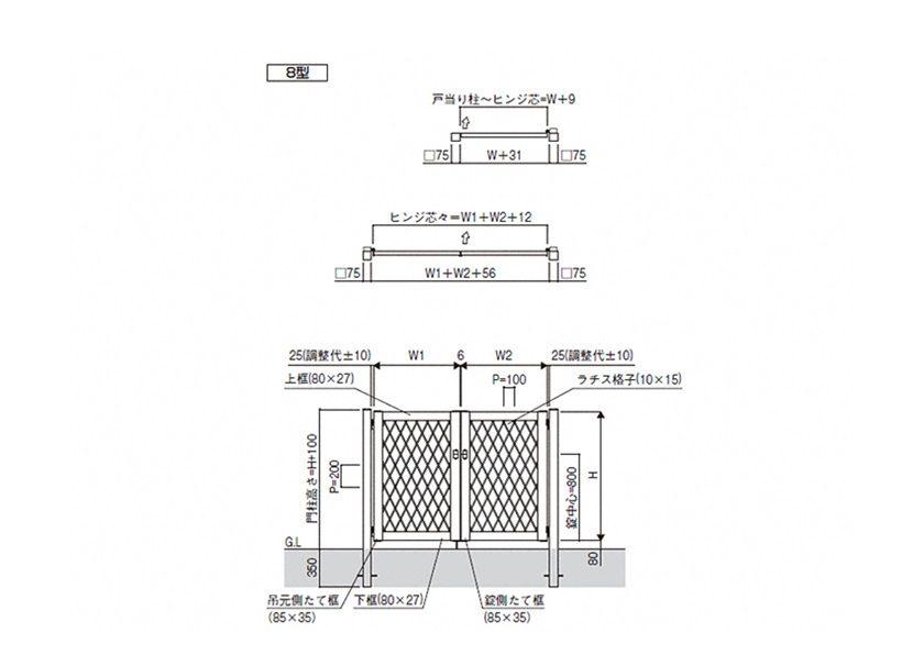 図面画像 門扉8型 ラチス格子 片開き シンプレオYKKAP