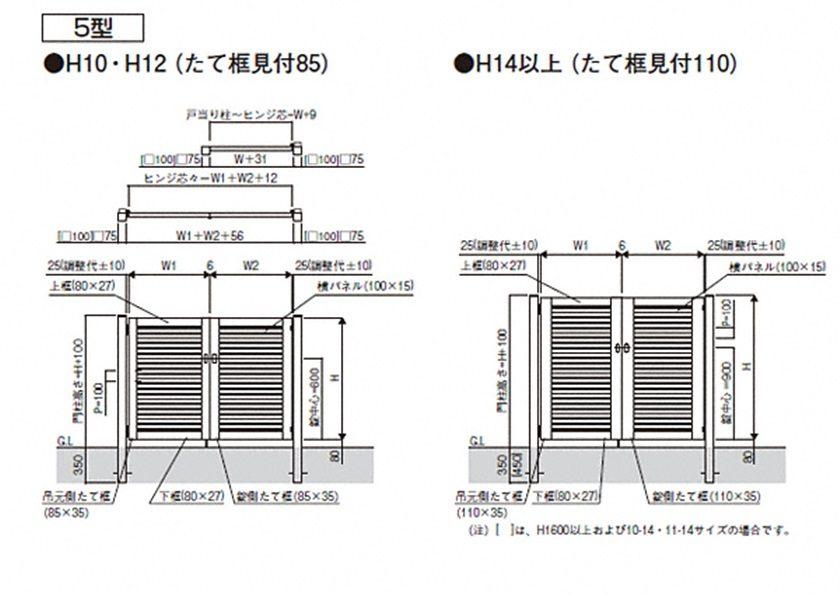 図面画像 門扉5型 横目隠し 片開き シンプレオYKKAP