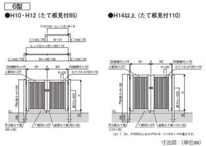 図面画像 門扉6型 たて目隠し 片開き シンプレオYKKAP
