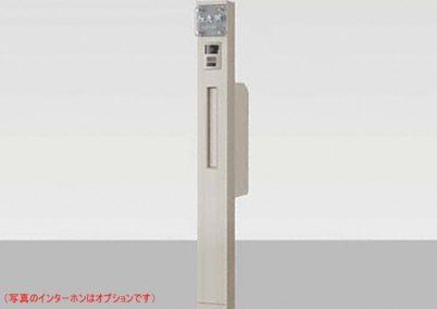 #04 ファンクションユニット ウィルモダンスリム LIXIL
