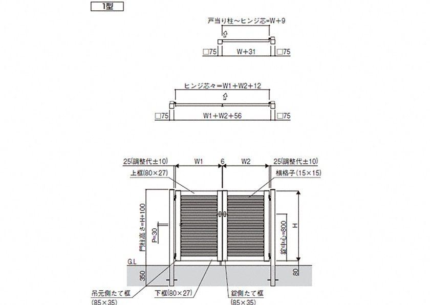 図面画像 門扉1型 横格子 片開きシンプレオ YKKAP