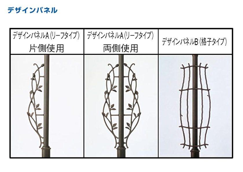 デザインパネル画像 リーズ ファンクションユニット LIXIL