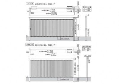 図面画像 手動式 ライアーレ2型 三協アルミ
