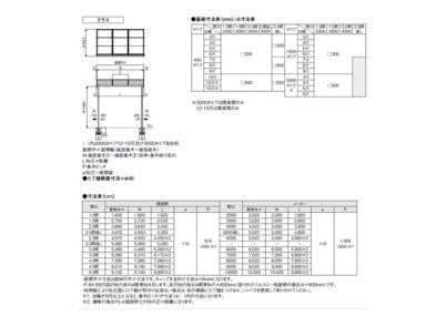 図面画像 LIXIL スピーネF型 1Fテラスタイプ一般タイプ