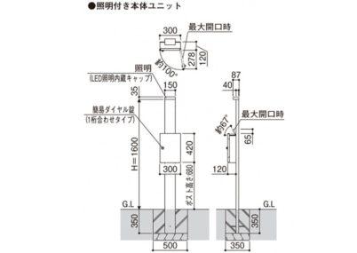 図面画像 シンプレオ ポストユニット 1型 照明ありYKKAP