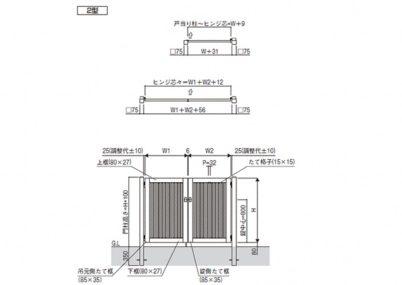 図面画像 門扉2型 縦格子 片開きシンプレオ YKKAP