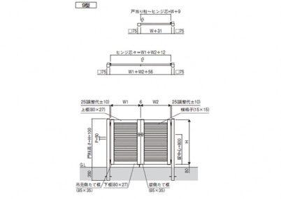 図面画像 門扉9型 横粗格子 片開き シンプレオYKKAP
