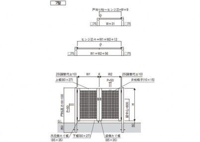 図面画像 門扉7型 井桁格子 片開き シンプレオYKKAP