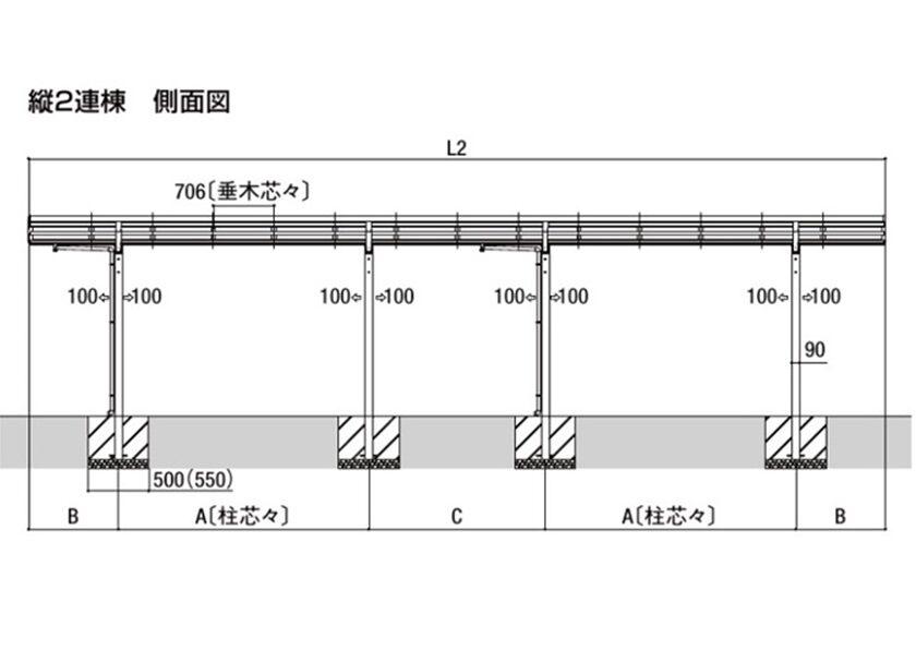 図面画像 縦連棟 フーゴRミニ (ラウンドスタイル) LIXIL