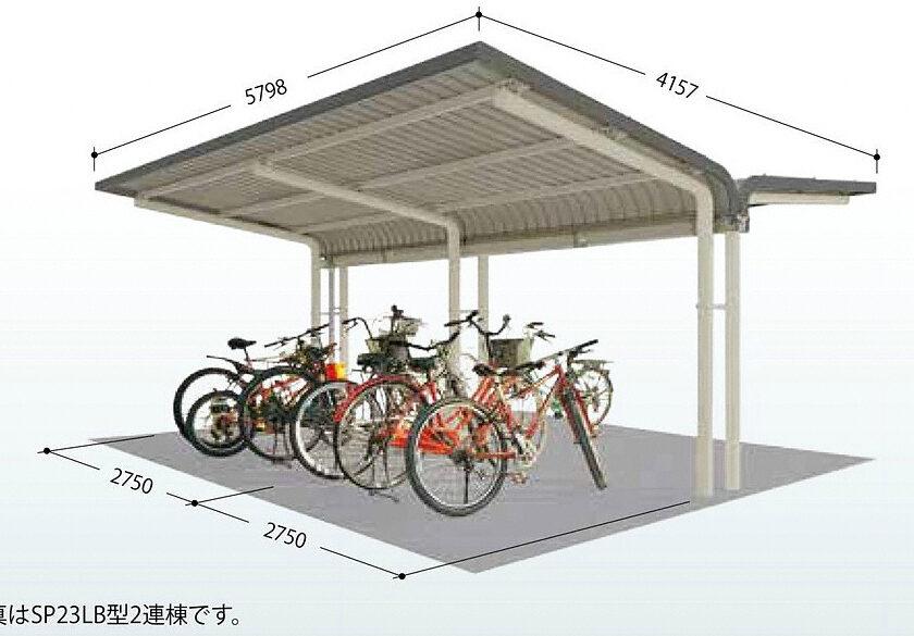 サイズ画像 タクボ 自転車置場 SP2LB 基本棟