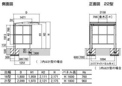 図面画像 パネル3面囲い フーゴAパーク (アーチスタイル) パネル3面囲い LIXIL
