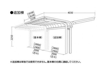 図面画像 YOCF背合せタイプ 連棟 一般地用 ヨドコウ ヨド自転車置場