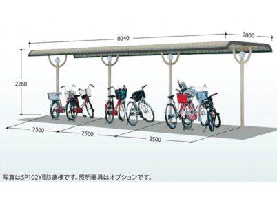 図面画像 タクボ 自転車置場 SP10Y 基本棟