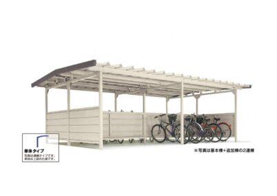 YOKCSタイプ 棟合せ型 基本棟 積雪地用 ヨドコウ ヨド自転車置場