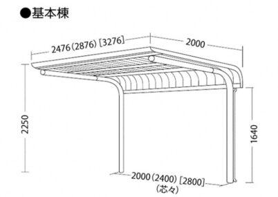 図面画像 YOCFタイプ 基本棟 一般地用 ヨドコウ ヨド自転車置場