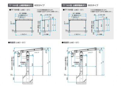 図面画像 三協アルミ レボリューA F型 テラスタイプ 2連棟 2.5間/3~6尺