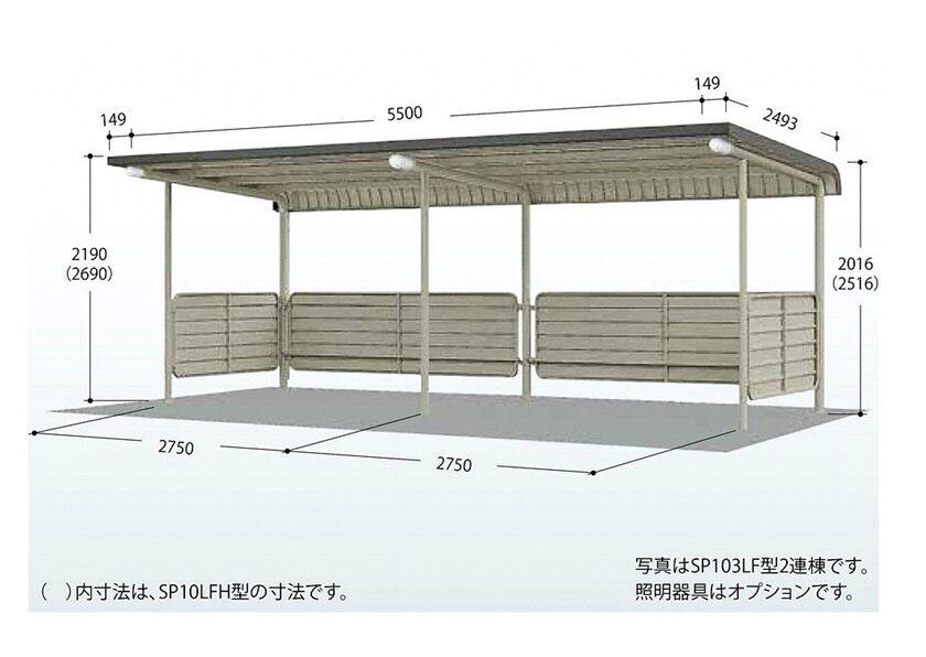 図面画像 タクボ 自転車置場 SP10LF 基本棟