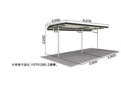 図面画像 YOTRタイプ 基本棟 一般地用 ヨドコウ ヨド自転車置場