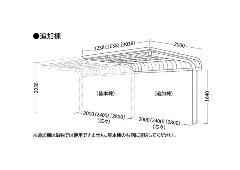 図面画像 YOCFタイプ 連棟 一般地用 ヨドコウ ヨド自転車置場