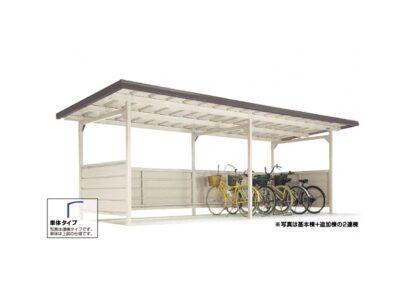 YOKCタイプ 基本棟 積雪型 ヨドコウ ヨド自転車置場