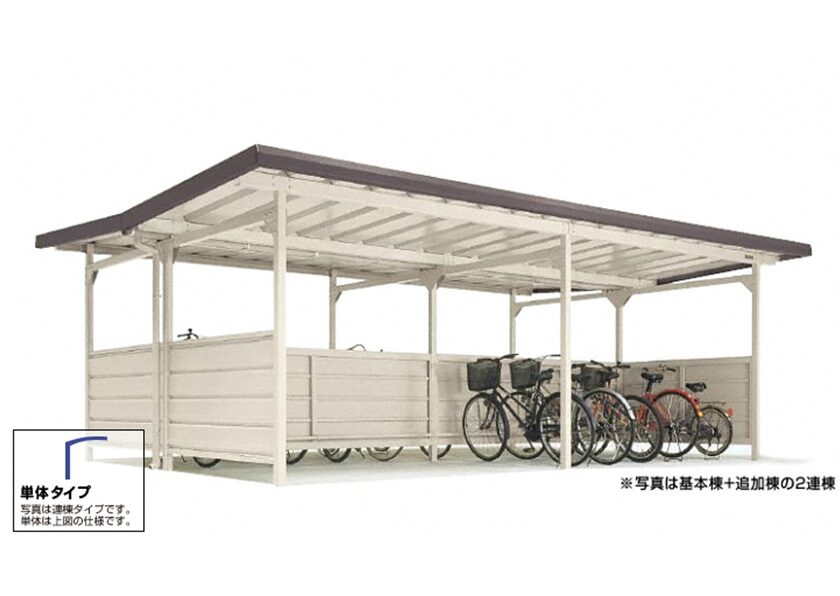 YOKCタイプ 背合せ型 基本棟 一般地用 ヨドコウ ヨド自転車置場