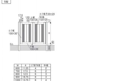 図面画像 5型 片開き 和峰 わほう 三協アルミ