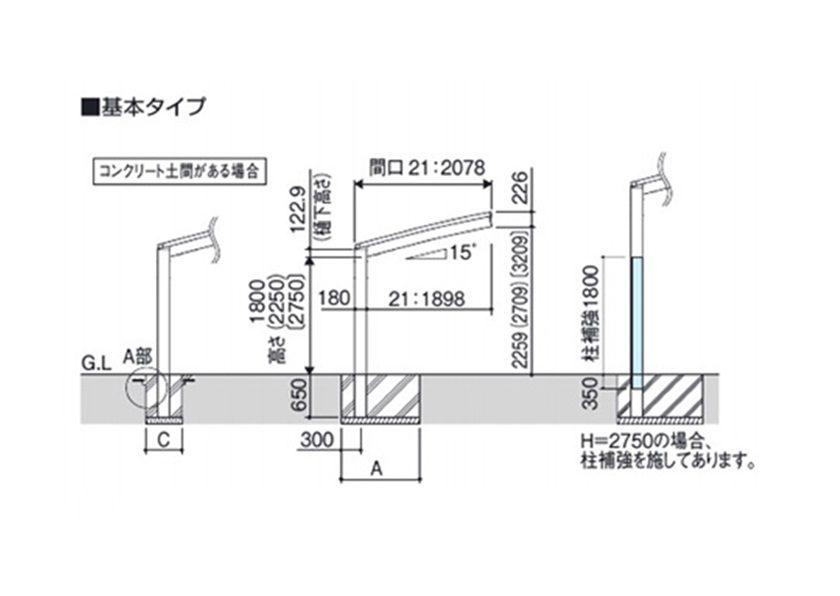 図面画像 三協アルミ カムフィエースZ ミニ 積雪50cm対応