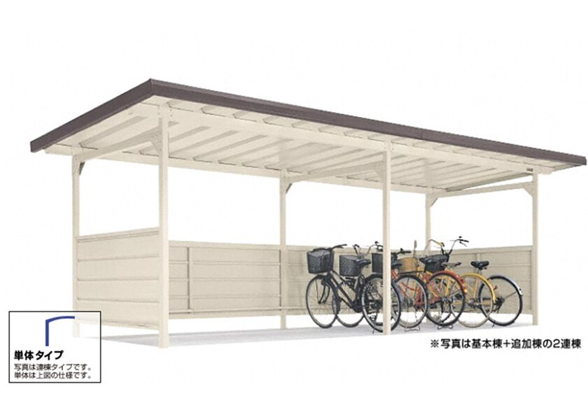 YOKCタイプ 基本棟 一般地用 ヨドコウ ヨド自転車置場