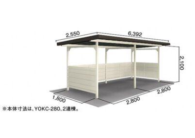 図面画像 YOKCSタイプ 棟合せ型 基本棟 積雪地用 ヨドコウ ヨド自転車置場