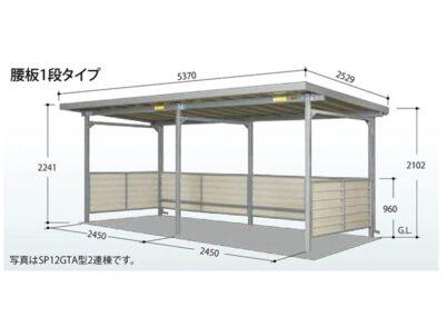 サイズ画像 タクボ 自転車置場 SP1GTA 基本棟 腰板1段