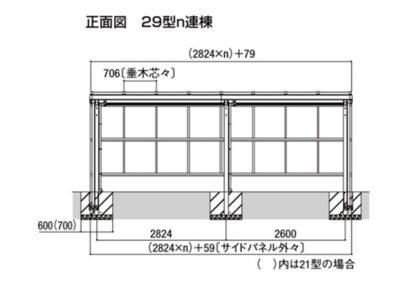 図面画像 パネル3面囲い 連棟 フーゴAプラスパーク (アーチスタイル) LIXIL
