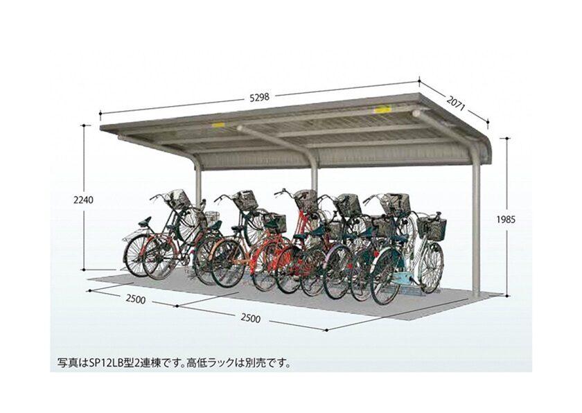 サイズ画面 タクボ 自転車置場 SP1LB 連棟