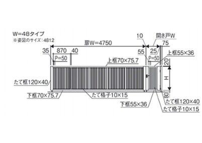図面画像 M2型ワイド 手動式 ラビーネ 三協アルミ