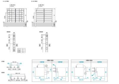 図面画像 片開き リフレア2型 三協アルミ