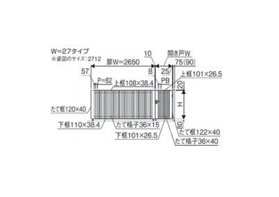 図面画像 M4型 手動式 ラビーネ 三協アルミ