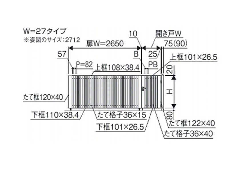 図面画像 4型 手動式 ラビーネ 三協アルミ