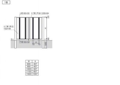 図面画像 1型 片開き スプレシア 三協アルミ