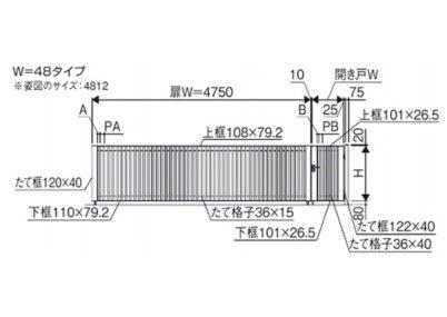 図面画像 ワイド 4型 手動式 ラビーネ 三協アルミ