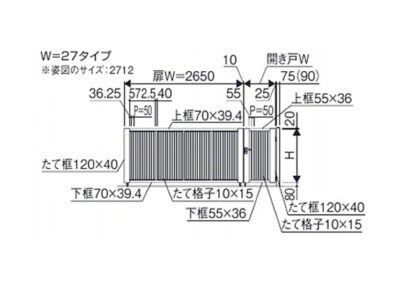 図面画像 M2型 手動式 ラビーネ 三協アルミ