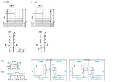 図面画像 片開き リフレア1型 三協アルミ