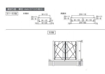 図面画像 S3型 片開きマイリッシュ 三協アルミ
