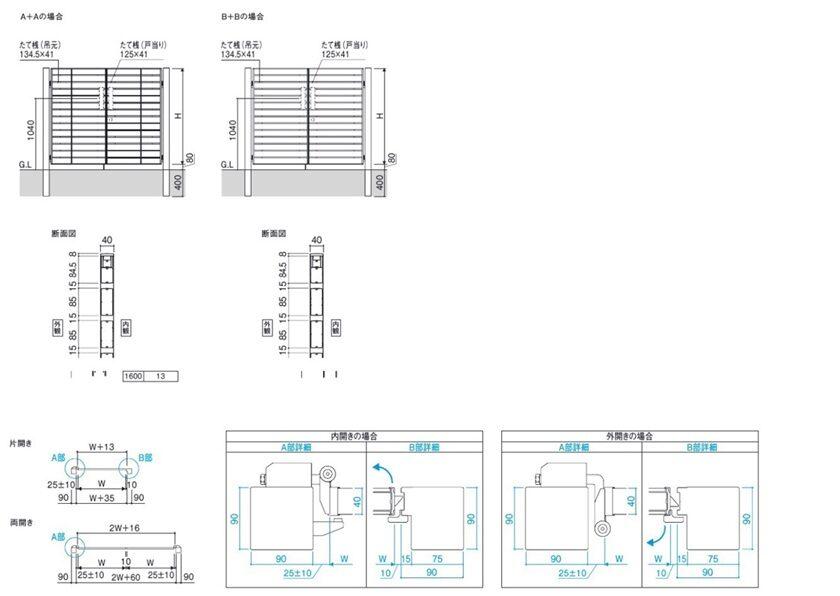 図面画像 片開き リフレア3型 三協アルミ