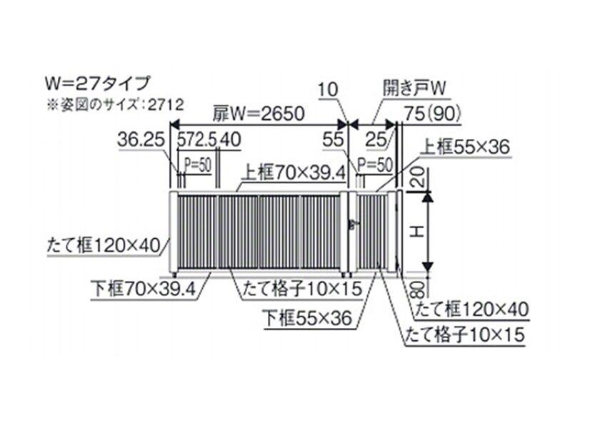 図面画像 2型 手動式 ラビーネ 三協アルミ