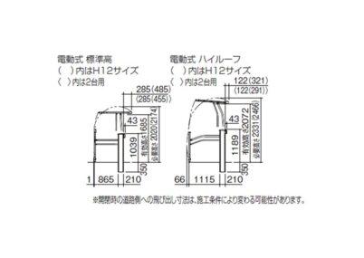 図面画像 M3型 1台用 電動式 ブルームホップ 四国化成