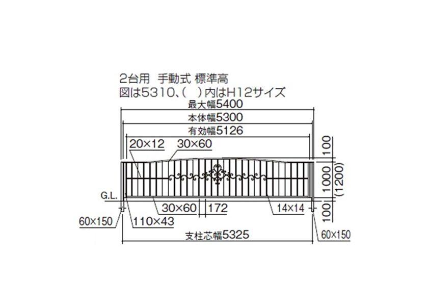 図面画像 M3型 2台用 手動式 ブルームホップ 四国化成