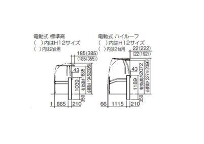 図面画像 M2型 1台用 電動式 ブルームホップ 四国化成